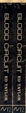 12 - Blood Circuit